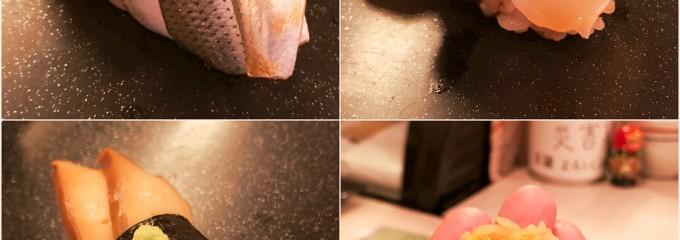 寿司処 ゑにし