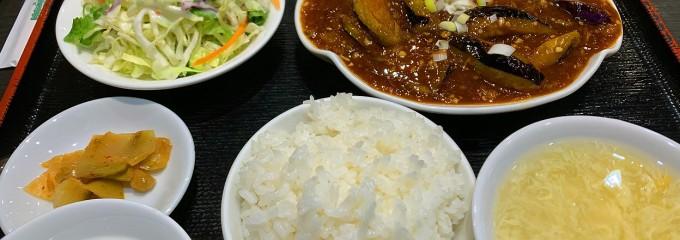 中国料理 揚州厨房 厚木サティ店