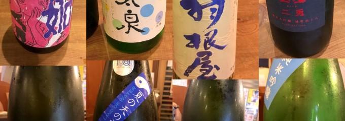 日本酒 うなぎだに