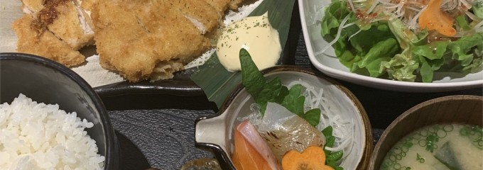 魚・串料理 つぼみ 一番街店