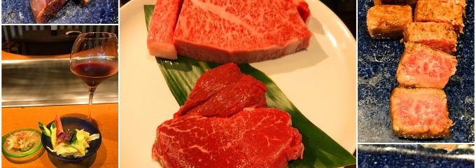 鉄板焼ステーキレストラン碧 東町本店