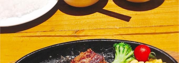 肉の村山 行徳店