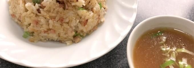 中国料理 龍苑