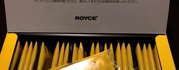 ロイズコンフェクト 札幌エスタ店
