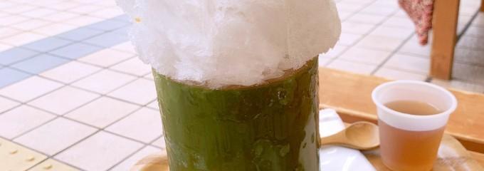 グリーンティーハウス茶の葉 たまプラーザテラス店