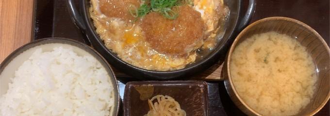 膳や ムシベジプラス 堺プラットプラット店