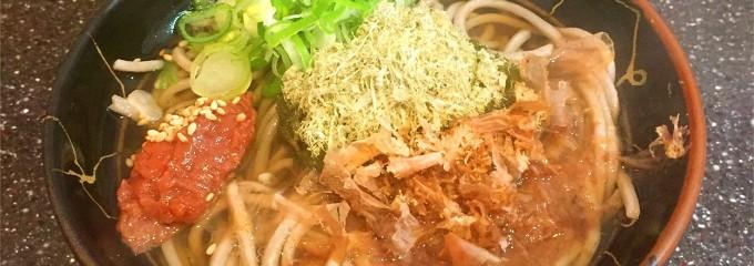 今庄そば 福井駅構内