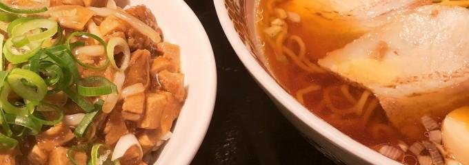 浜松・驛麺通り