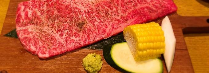 慶州 炭火焼肉