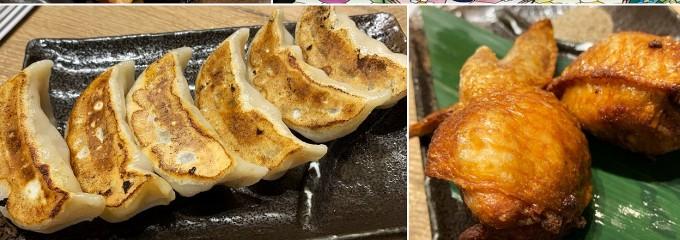 肉汁餃子のダンダダン 多摩センター店