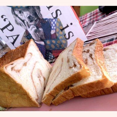 これぞ パン です