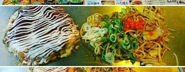 鉄板焼ダイニング Warai 梅田茶屋町店