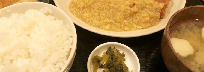 Tawawa Kitchen