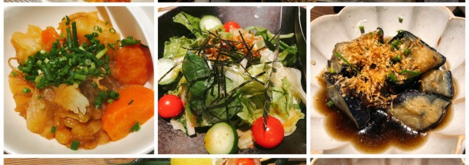 串と一品 米蔵