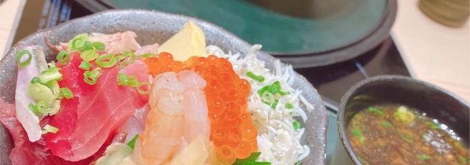 魚とsakana イオンモール岡崎店