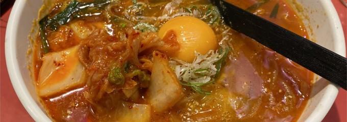 韓韓麺 竹ノ塚店