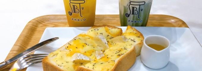 パブロコーヒー 越谷レイクタウンmori店