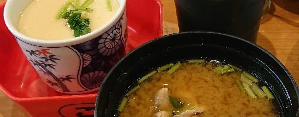 くら寿司 瀬谷
