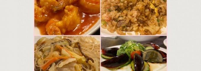 台湾*中華料理 梅子