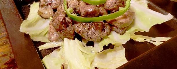 宮崎地鶏炭火焼 車 恵比寿店