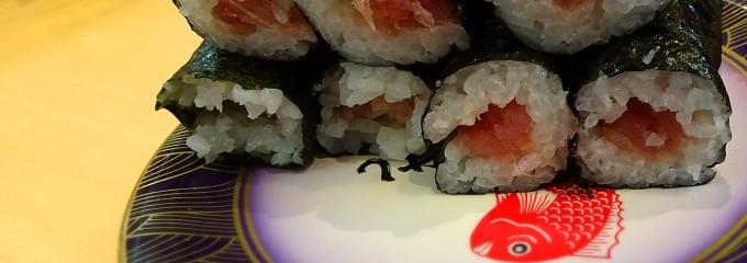 魚屋の寿司 魚錠 多治見店