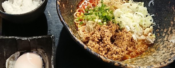 三ツ矢堂製麺 大船店