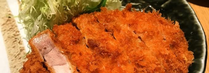 名代とんかつかつくら 京都三条 西宮ガーデンズ店