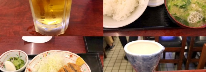 庚申塚ときわ食堂