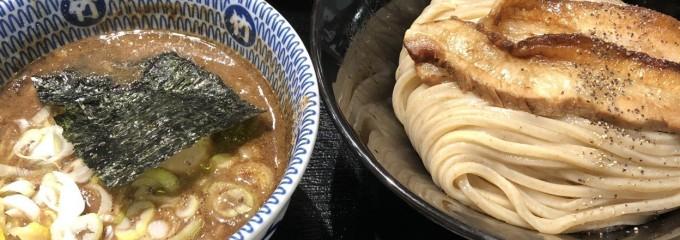 京都 麺屋たけ井 阪急梅田店