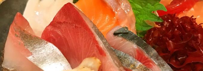雑魚や 基