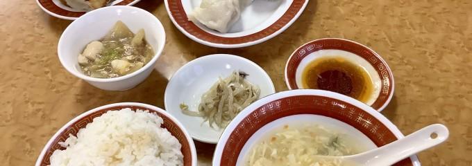 中華料理 餃子 李