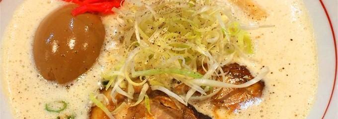 山中製麺所