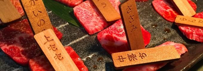 あけぼの食堂 鶴屋町店