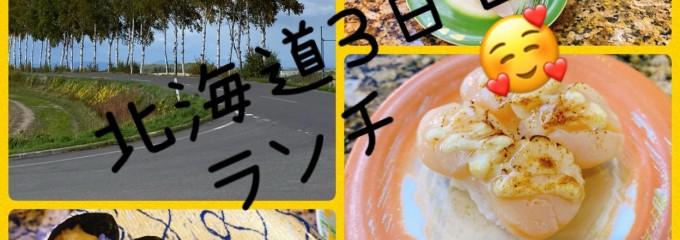 回転寿司 トピカル