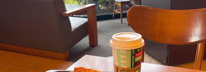スターバックスコーヒー 相模原共和店