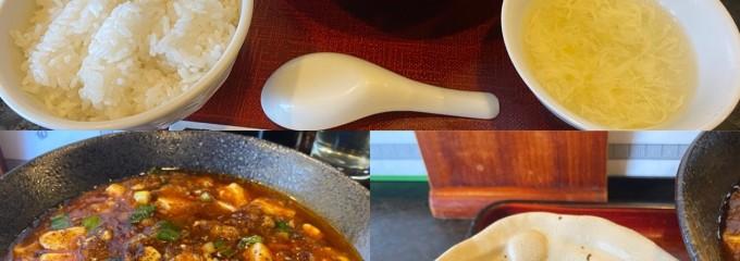 中国料理 夜来香