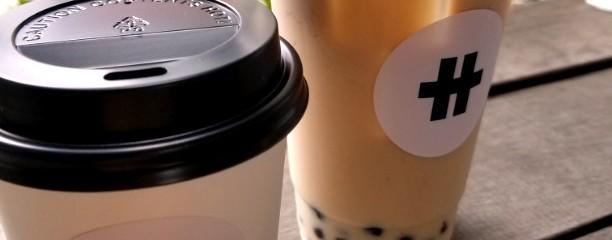 サ行|TEA STAND SAGYO