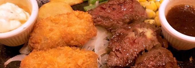 ステーキハンバーグ&サラダバーけん 片平店