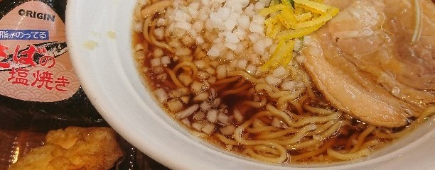 キッチンオリジン 戸塚店