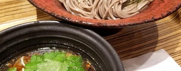 日の陣 エチカフィット永田町店