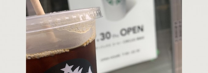 スターバックスコーヒー 銀座マロニエ通り店