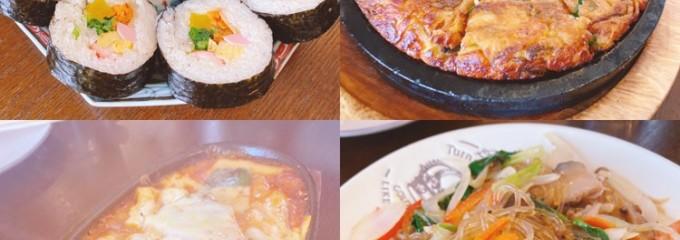 韓国家庭料理 白家釜山