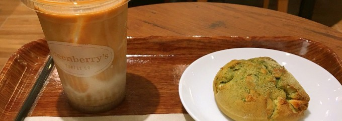 Greenberry's coffee蒲生四丁目店