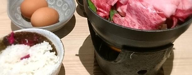 天ぷら和牛すき焼専門 もりした