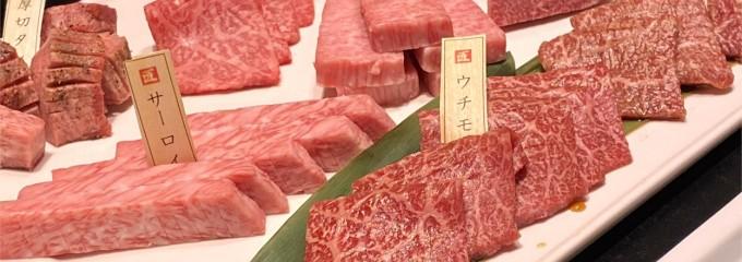焼肉専科 肉の切り方 日本橋本店