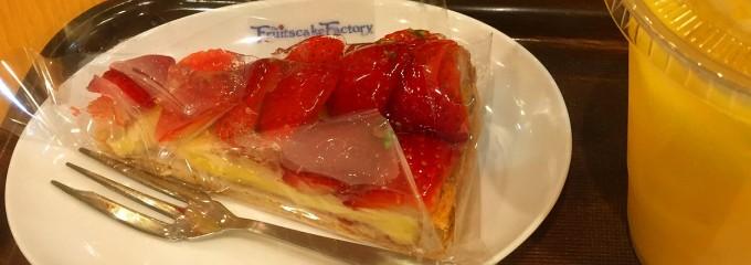 フルーツケーキ ファクトリー 総本店