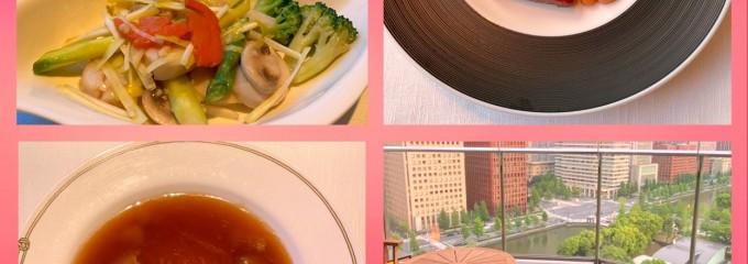 中国飯店 琥珀宮