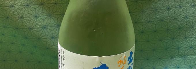 (有)秀鳳酒造場