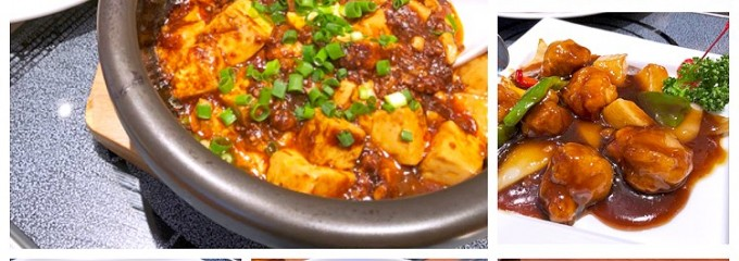 中華旬彩料理 東方紅