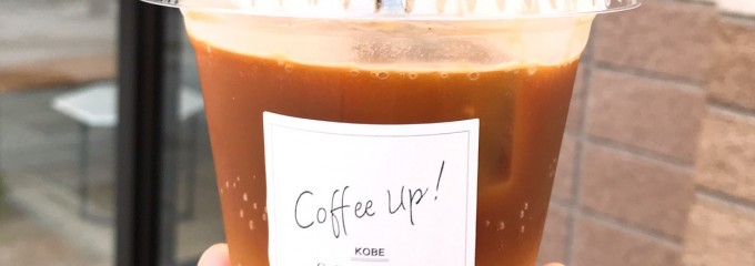 coffee up!
